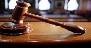 Ένοχοι τρεις πρώην πρόεδροι της ΕΠΟ για την υπόθεση της κάρτας υγείας